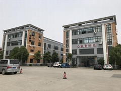 Shanghai mutong toys Co.,Ltd