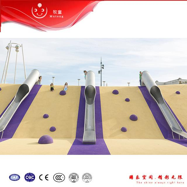 Mutong outdoor playground stainless steel tube slides playhouse 3