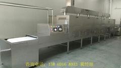 微波小麥胚芽烘乾設備
