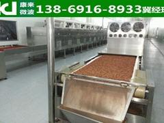 复合香料干燥杀菌设备