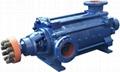 D DG horizontal multistage irrigation