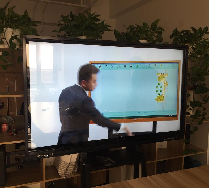 I65 interactive touch panel 1