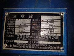 cng天然氣壓縮機設備