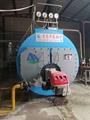 天然气热水锅炉 3