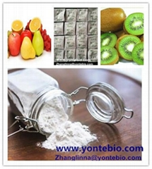 FDA grade 1-methylcyclopropene (1-MCP) for fruits and vegetables