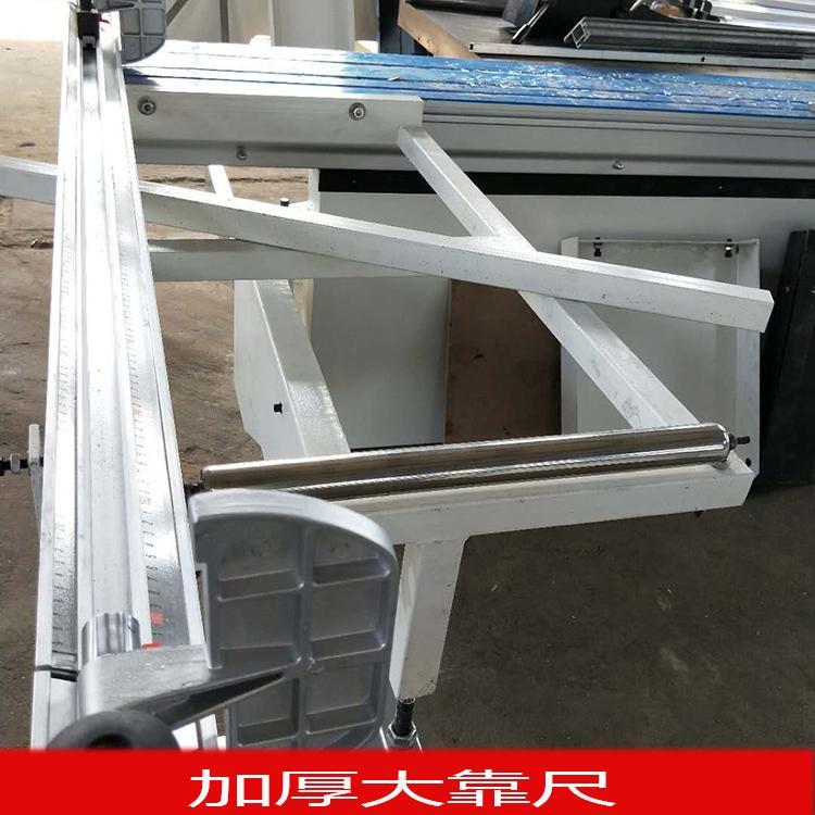 精密裁板鋸傢具板材切割機圓棒導軌 2