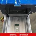 精密裁板鋸傢具板材切割機圓棒導軌 4