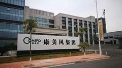 广州康美风数控设备股份有限公司