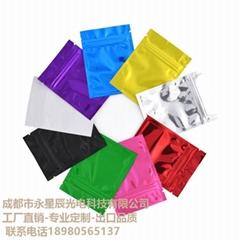 成都供应海外防静电镀铝袋铝箔化妆品面膜包装袋厂价销售
