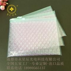 透明气泡泡拉链自封化妆品防水防震包装袋