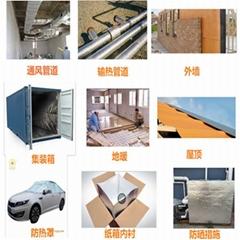 成都市厂家供应屋顶隔热铝箔保温材料
