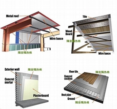 成都溫江廠家大量供應集裝箱貨櫃隔熱保溫材料