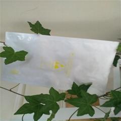 供應高質量防潮防靜電鋁箔袋