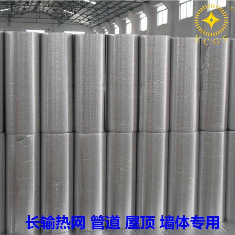 双层气泡隔热材用于建筑施工管道维护 1