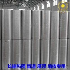 雙層氣泡隔熱材用於建築施工管道維護