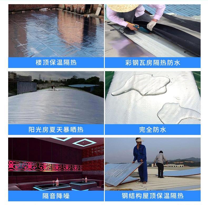 双层气泡隔热材用于建筑施工管道维护 4