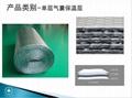 雙面鋁箔氣泡隔熱材料