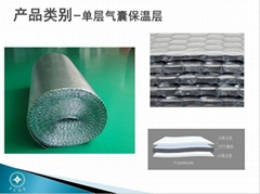 双面铝箔气泡隔热材料