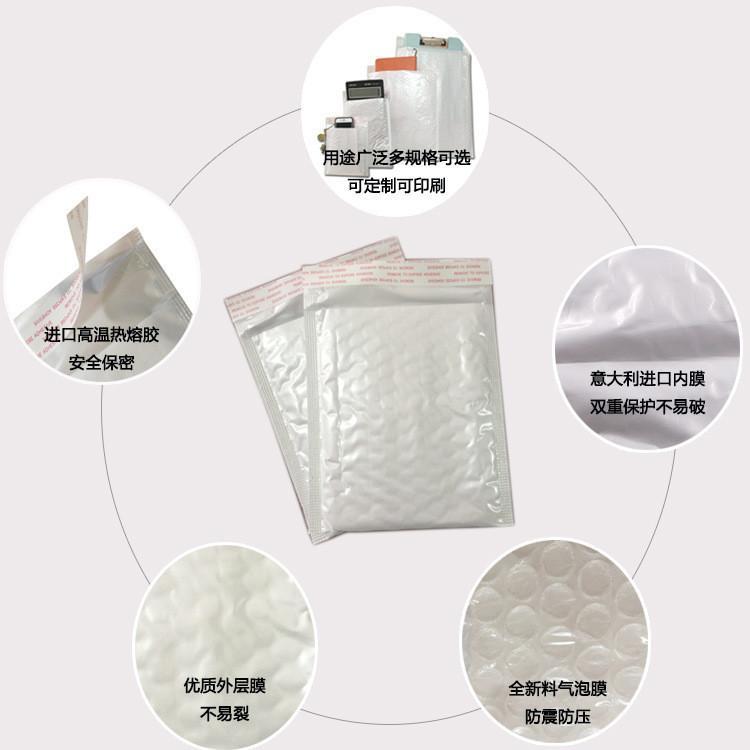 高質量奶白膜復合氣泡袋 1