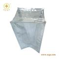 半透明銀灰色防靜電屏蔽袋