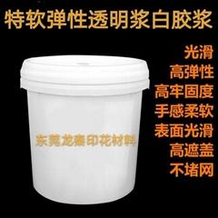 環保硅油布專用膠漿