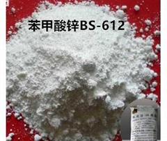 層狀氫氧化苯甲酸鋅