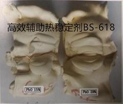 高效輔助熱穩定劑BS-618