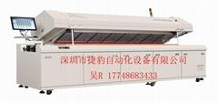 JAGUAR自動化SMT生產線回流焊