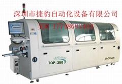 高精PCB生產線無鉛波峰焊錫機