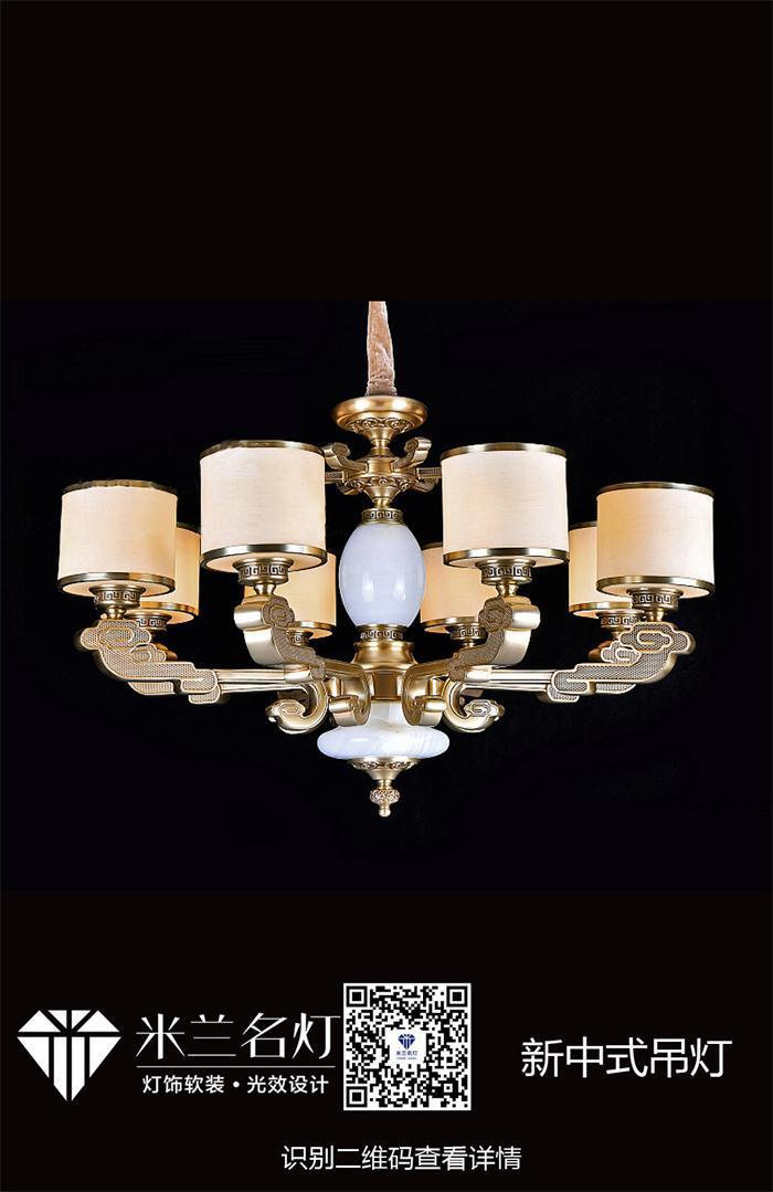 泰安鋅合金玉石燈 1