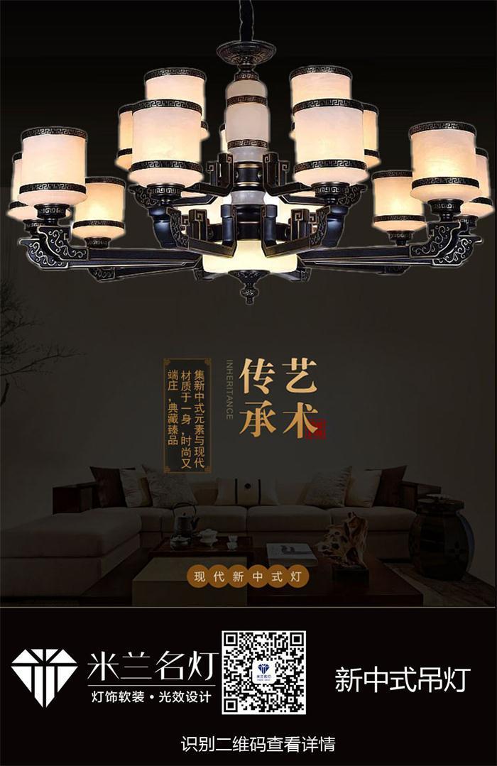 泰安鋅合金玉石燈 2