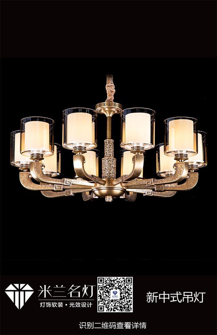 泰安鋅合金玉石燈 3