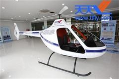 天天飛G2直升機飛行模擬器租賃真實飛行體驗