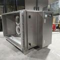 供應UV光氧催化除臭器 環保設備 油煙淨化器 活性炭吸附設備 4