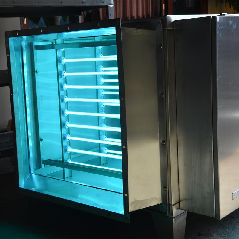 供應光氧催化除味器 4