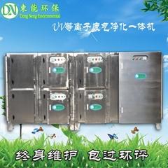 供應工業廢氣處理UV光氧催化除味器