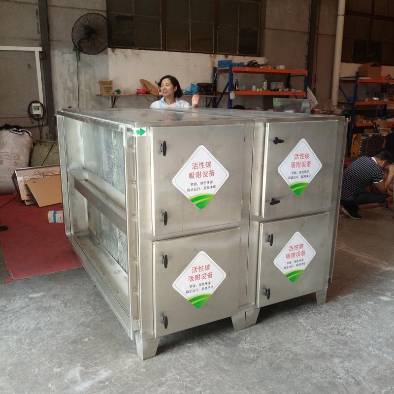 供應臭氣淨化活性炭吸附設備 1