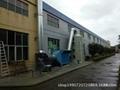供應工業廢氣處理水噴淋塔 4