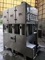 東能生產高壓噴淋塔淨化設備