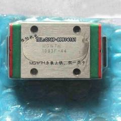 HIWIN上银微型导轨MGW7C微型线性滑轨滑块