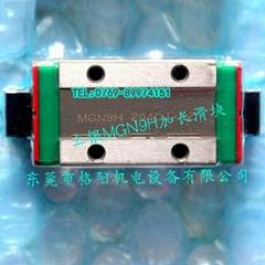 台湾上银微型导轨MGN9C  MGN9H
