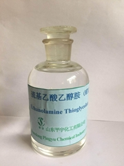 巯基乙酸乙醇胺