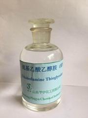 巰基乙酸乙醇胺