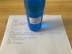 饮水酸,环消酸