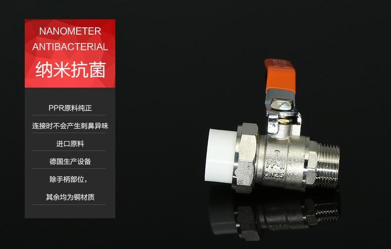 山東聖大管業 ppr冷熱水管材管件給水管廠家直銷 5