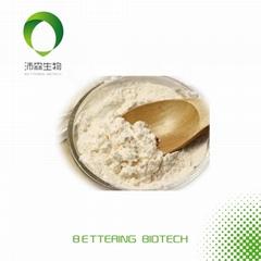 VE powder Tocopherol Food grade anti-oxidation