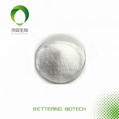 Arbutin B-arbutin Whitening Cosmetic add 99%