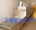 Microwave sterilization machine for food