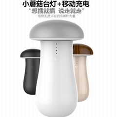 power bank with mushroom lighting
