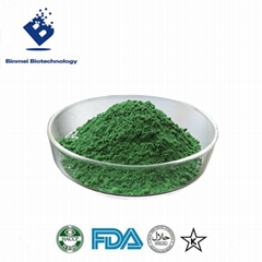 Superfine spirulina powder